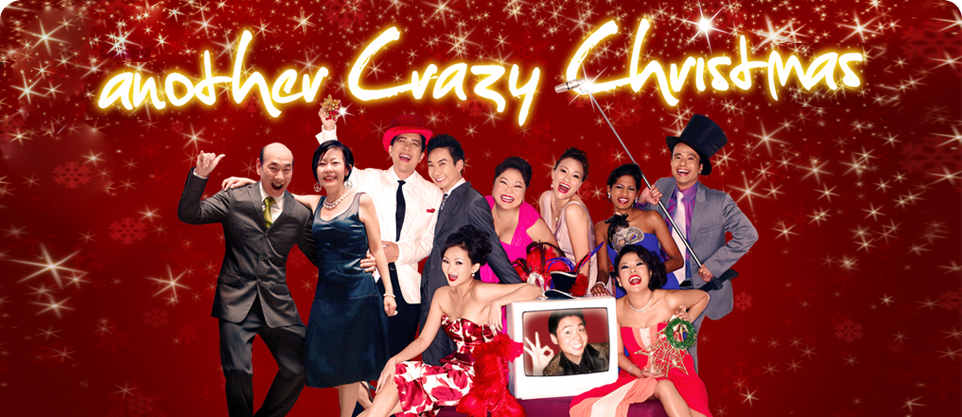 Crazy For Christmas.Another Crazy Christmas Dream Academy